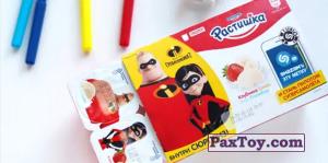 PaxToy Творог 2