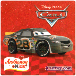 05 Aiken Axler (Cars)