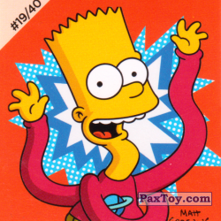 PaxToy #19 of 40 Bart   Stretch Dude