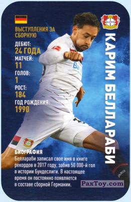 PaxToy.com - 77 Карим Беллараби из Азбука вкуса: Звезды мирового футбола '18 Top Trumps