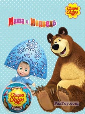 PaxToy Choco Balls   Маша и Медведь 1 logo tax