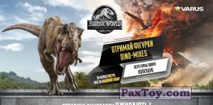PaxToy Варус   2018 DINO MIXES   Настоящие динозавры оживают   01