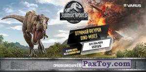 PaxToy Варус   2018 DINO MIXES   Настоящие динозавры оживают   02