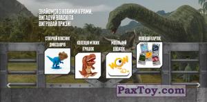 PaxToy Варус   2018 DINO MIXES   Настоящие динозавры оживают   03