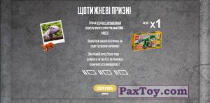 PaxToy Варус   2018 DINO MIXES   Настоящие динозавры оживают   04
