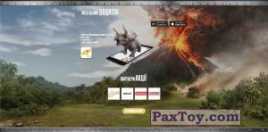PaxToy Варус   2018 DINO MIXES   Настоящие динозавры оживают   06