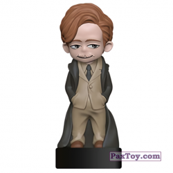 PaxToy 10 Remus Lupin (WIZZIS)