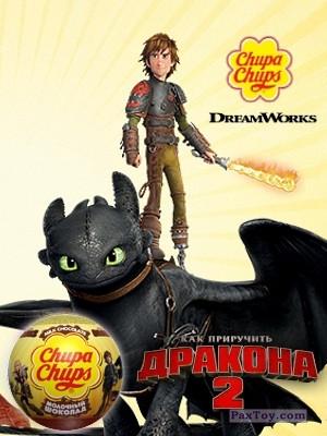 PaxToy Choco Balls: Как приручить дракона-2