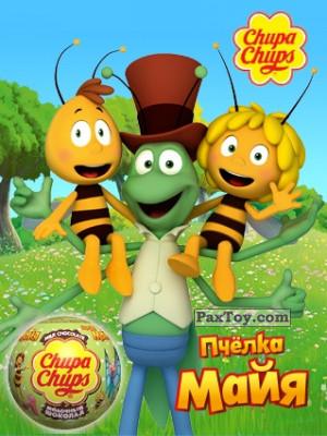 PaxToy Choco Balls: Пчелка Майя