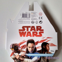 PaxToy Lidl   2018 Star Wars Stikeez   image13