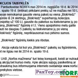 PaxToy Norfa   2014 Superherojai (Blokhedz)   03 taisykles desine 2