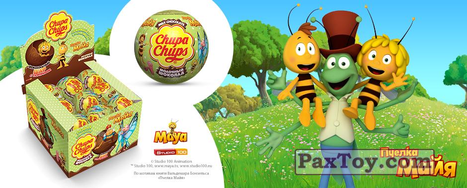 PaxToy Пчелка Майя 03 Choco Balls