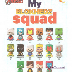 PaxToy Z Energy   2015 Marvel Avengers (Blokhedz)   photo 03