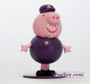 PaxToy.com - 07 Дедушка Пеппы (первое издание) из Choco Balls: Свинка Пеппа