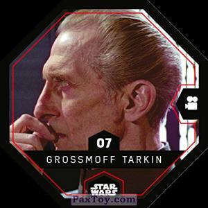 PaxToy.com - 07 Grossmoff Tarkin из REWE: Star Wars Cosmic Shells