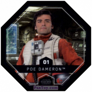 PaxToy.com - #1 Poe Dameron из Winn-Dixie: Star Wars Cosmic Shells