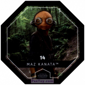 PaxToy.com - #14 Maz Kanata из Bi-Lo: Star Wars Cosmic Shells