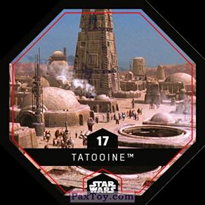 PaxToy.com - 17 Tatooine из REWE: Star Wars Cosmic Shells