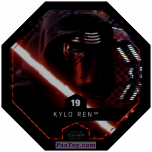 PaxToy.com - #19 Kylo Ren Foil из Bi-Lo: Star Wars Cosmic Shells