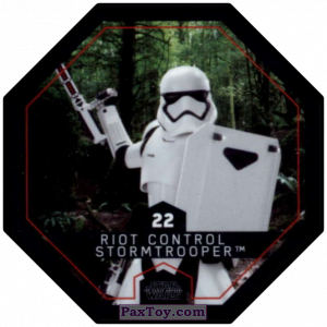 PaxToy.com - #22 Riot Control Stormtrooper из Winn-Dixie: Star Wars Cosmic Shells