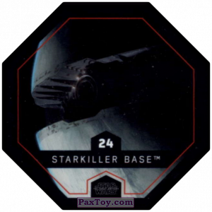 PaxToy.com - #24 Starkiller Base из Bi-Lo: Star Wars Cosmic Shells