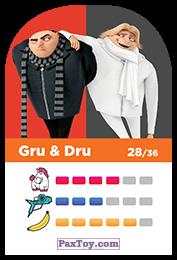 PaxToy.com - 28 Gru & Dru (Сторна-back) из REWE: Minions Cards