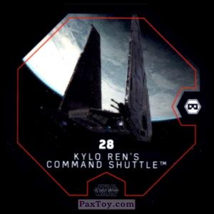 PaxToy.com - #28 Kylo Ren's Command Shuttle из Winn-Dixie: Star Wars Cosmic Shells