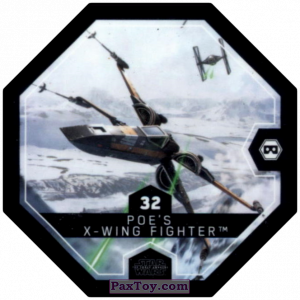 PaxToy.com - #32 Poe's X-Wing Fighter из Winn-Dixie: Star Wars Cosmic Shells