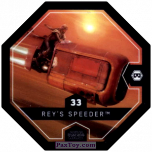 PaxToy.com - #33 Rey's Speeder из Winn-Dixie: Star Wars Cosmic Shells
