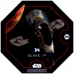PaxToy.com - #34 Slave I из Bi-Lo: Star Wars Cosmic Shells