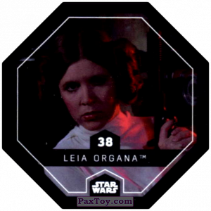 PaxToy.com - #38 Leia Organa из Winn-Dixie: Star Wars Cosmic Shells