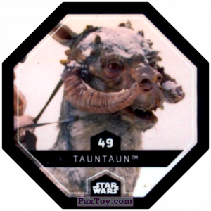 PaxToy.com - #49 Tauntaun из Winn-Dixie: Star Wars Cosmic Shells