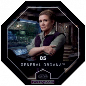 PaxToy.com - #5 General Organa из Winn-Dixie: Star Wars Cosmic Shells