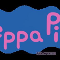 PaxToy Choco Balls   Свинка Пеппа (Первое издание)   01 Peppa Pig