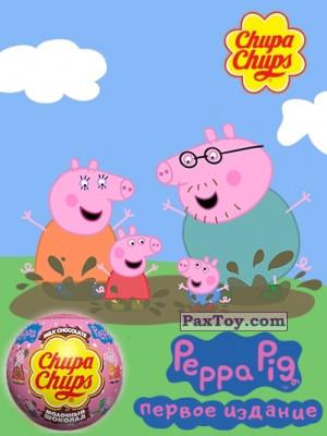 PaxToy Choco Balls   Свинка Пеппа logo tax