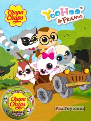 PaxToy Choco Balls: Юху и Его Друзья