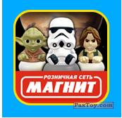 PaxToy Магнит   Звездные войны   03