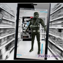 PaxToy Магнит   Звездные войны   09