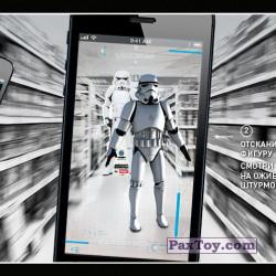 PaxToy Магнит   Звездные войны   10
