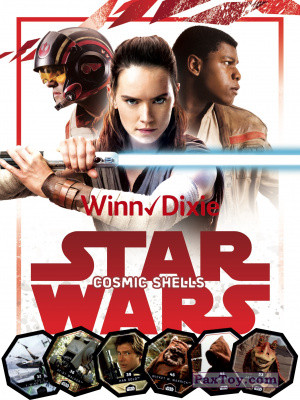 PaxToy Winn-Dixie: Star Wars Cosmic Shells