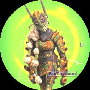 PaxToy.com - 05 Ruffnut in armor из Chipicao: Как приручить дракона 3