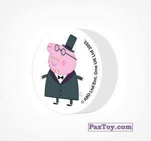 PaxToy.com - 08 Ластик из Choco Balls: Свинка Пеппа. Зима