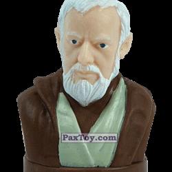 PaxToy 09 Obi Wan Kenobi (Stempel)