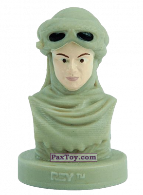 PaxToy.com - 12 Rey (Stempel) из Varus: Star Wars (Штампы)