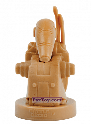 PaxToy.com - 17 Battle Droid (Stempel) из Varus: Star Wars (Штампы)