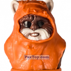PaxToy 22 Wicket