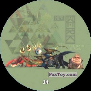 PaxToy.com - 24 All dragon team из Chipicao: Как приручить дракона 3