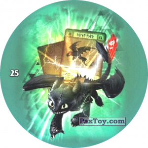 PaxToy.com - 25 Toothless из Chipicao: Как приручить дракона 3