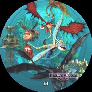 PaxToy.com - 33 All dragon team из Chipicao: Как приручить дракона 3