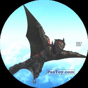 PaxToy.com - 37 Hiccup flying из Chipicao: Как приручить дракона 3